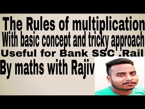 The Rules of multiplication for academic as well as for competition# part 01