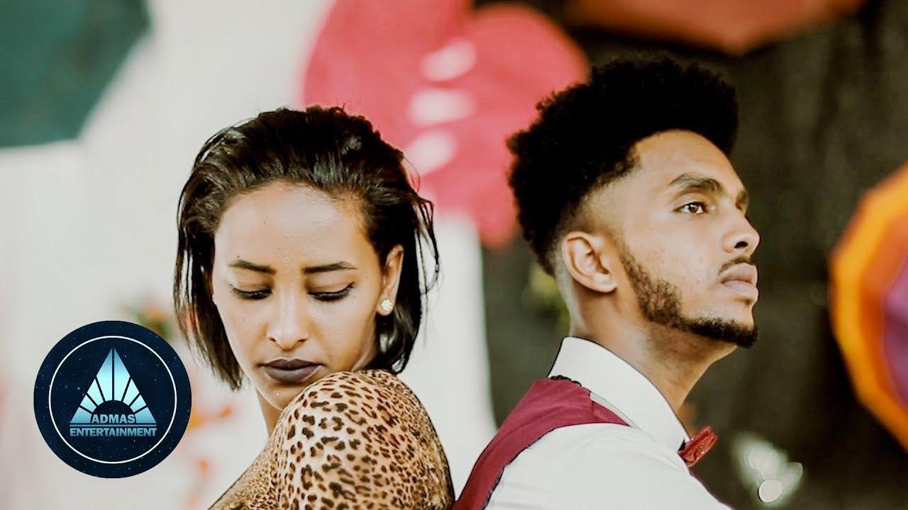 Sabur Abdu - Mimsal Mihirkini (Official Video) | ምምሳል ምሂርክኒ - New Eritrean Music 2019