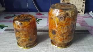 Солянка на зиму из капусты с грибами