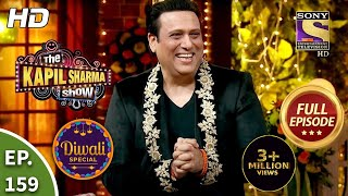 The Kapil Sharma Show Season 2 - Govinda's Comeback - Ep 159 - Full Episode - 15th November, 2020