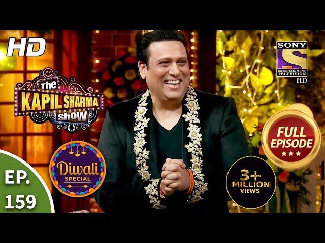 The Kapil Sharma Show Season 2 - Govinda's Comeback - Ep 159 - Full Episode - 15th November, 2020
