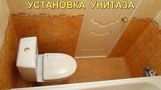 Установка унитаза на плитку своими руками после ремонта в ванной. Качественная установка сантехники