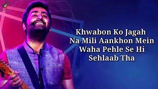 Aabaad Barbaad Lyrics - Arijit Singh | Ludo | Pritam, Sandeep Srivastava| Aditya Roy Kapoor, Sanya M