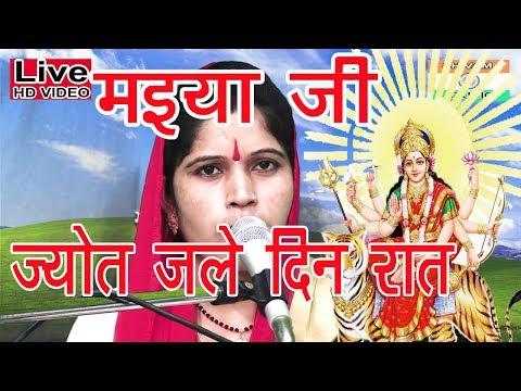 शास्त्री रेखा अंजान के सुपर हिट भेंट  Shastri Rekha Anjan-- LIVE VIDEO MO-7088949556 HD