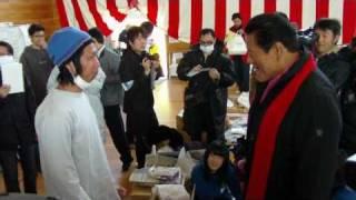 アントニオ猪木が東日本大震災の被災地を訪問。被災者を激励。闘魂ビン...