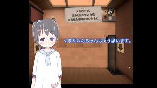 [LIVE] きりみんちゃんとプログラミングパズル【バーチャルYoutuber】