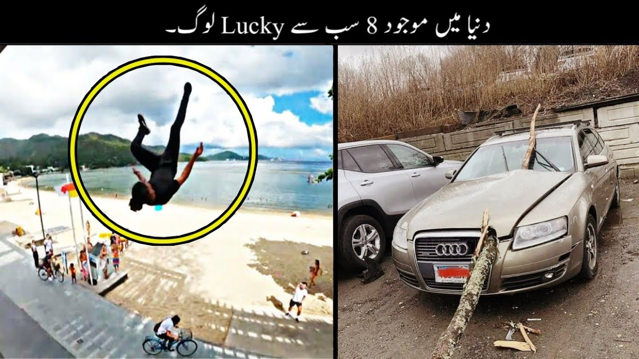8 Most Lucky People In The World | دنیا کے سب سے لکی لوگ | | Haider Tv