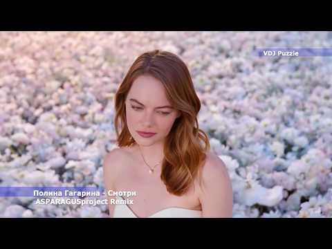 Полина Гагарина - Смотри (ASPARAGUSproject Remix) clip 2K20 ★VDJ Puzzle★
