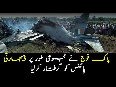 Pakistan's JF-17 fighter jet remains undefeated after