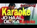 Jo Haal Dil Ka Idhar Ho Raha Hai Karaoke - Sarfarosh ( 1999 ) Kumar Sanu & Alka Yagnik