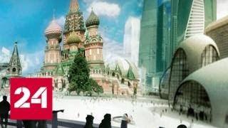 На ВДНХ возрождается легендарная кинопанорама - Россия 24