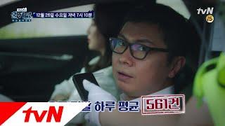 COOLKKADANG [예고] 음주운전 적발 하루 평균 ′561건′ 대한민국은 음주공화국!? 181226 EP.292