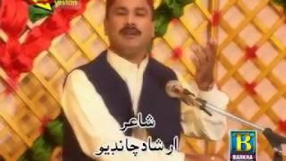vuclip Allah Kando Yaar | Mumtaz Lashari | Sindhi Song