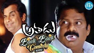 Brahmanandam Back-Back Comedy Scenes - Athadu Movie