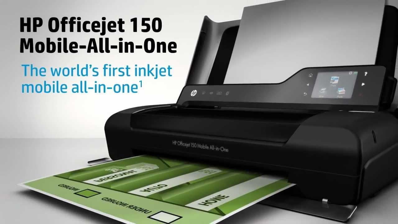 Nouvelle Imprimante Hp Officejet 150 Mobile Aio Youtube
