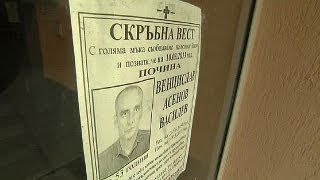 Vivir y morir en Bulgaria - reporter