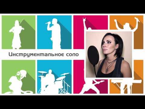 Машина Времени - Мой друг лучше всех играет блюз | А капелла №5 (Евгения Алейникова)