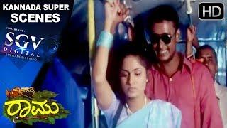 Challenging star's super bus comedy | Nanna Preethiya Raamu Kannada Movie | Kannada Comedy |Doddanna