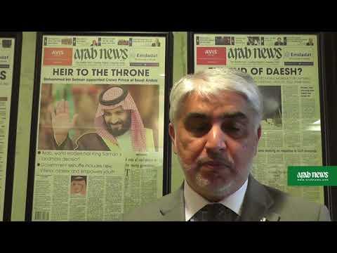 PakistanCG Shehryar Akbar