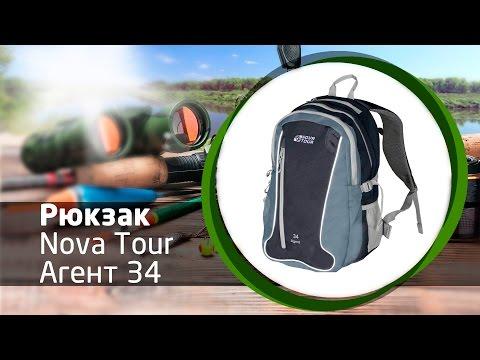 купить Рюкзак Американский 34 Л. С Поясным Ремнем