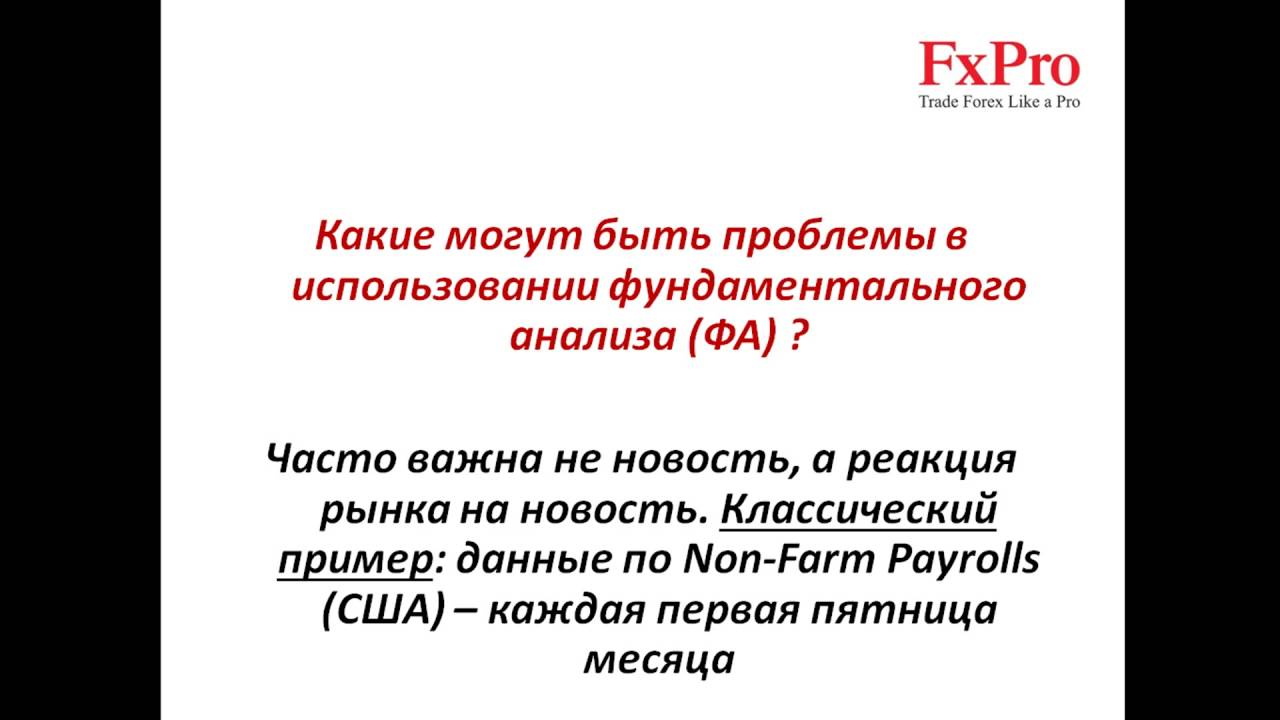 FxPro - Verdens Nr. 1 Online Forex (FX) Mægler