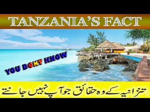 TANZANIA'S FACT YOU DONT KNOW