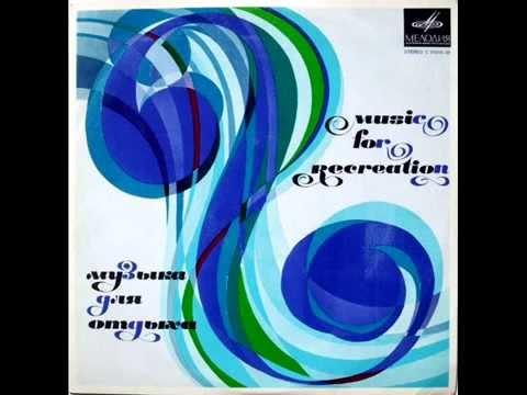 Aleksey Mazhukov & VIO-66 - Music For Recreation (1968, FULL LP, Bossa Nova/Easy Listening, USSR)
