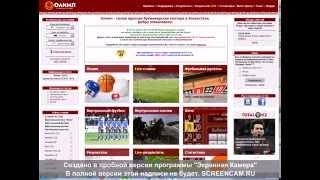 Взлом олимпа 2014 умножитель 2Х олимп 1.1v