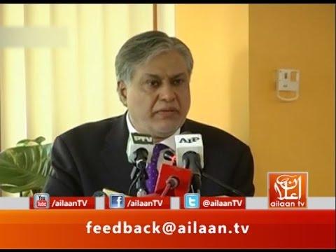 Ishaq Dar Speech #@pmln_org #Government #PMLN #IshaqDar #Speech #IT #ComputerizedSchool