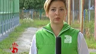 Подростки сняли порнофильм на территории 41 ой школы  ЭКСКЛЮЗИВ
