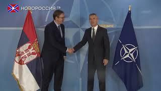 В Сербии сообщили о колоссальном давлении со стороны НАТО