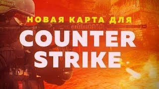 Counter-Strike: CRMP / КРМП