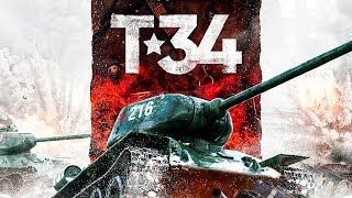 Т-34 2018 [Обзор фильма] / [Трейлер 4 на русском]