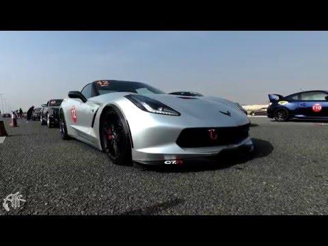 Kuwait Top Speed Event
