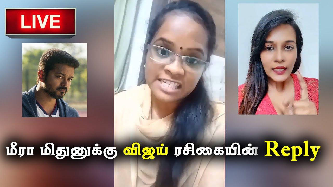 Vijay Female Fan Girl Reply to Meera Mitun, Thalapathy Fans Reaction, Bigg Boss 3 Tamil