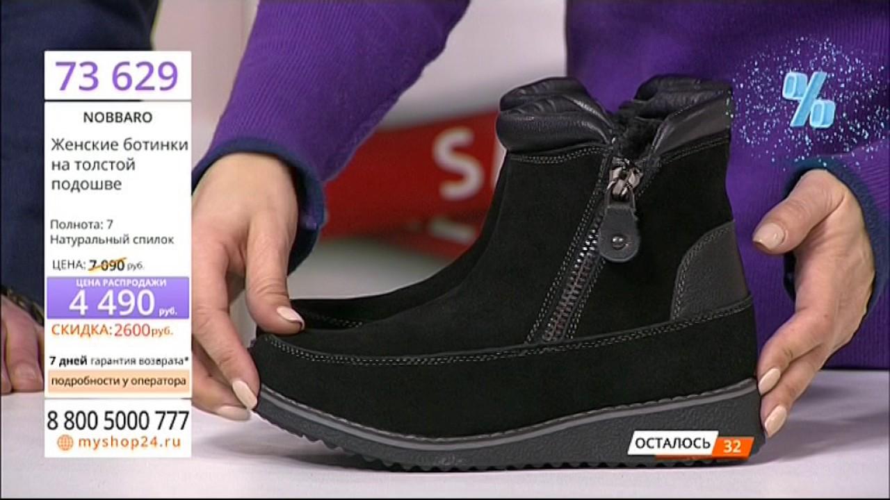 Качественная турецкая женская обувь из натуральной кожи. Зимняя, осенняя, весенняя, летняя обувь на все случаи жизни и на любой вкус. В розницу и оптом с доставкой по украине ☎ (097) 050-10-22.