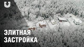 Застройка между Минским морем и водохранилищем Дрозды