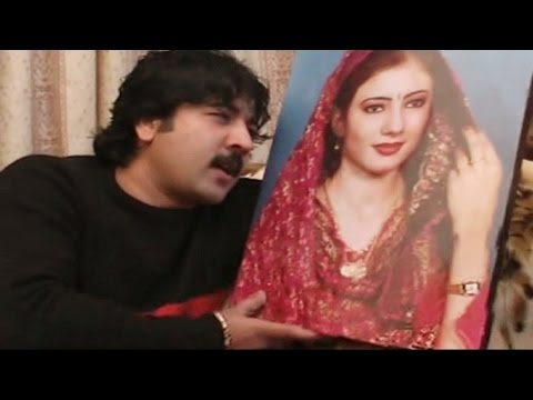 Nazia Iqbal And Javed Fiza - Meena Sor Oor De Lewantob De