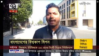 খেলাযোগ ২২ জুন ২০১৯ | খেলাযোগ | Khelajog | Sports News | Ekattor TV