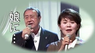 作詞・作曲:吉幾三 (2014/02/26 O.A)