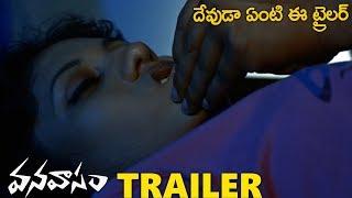 Vanavasam Movie Official Trailer Naveenraj Sankarapu Shashi Kanth Sravya Sruthi