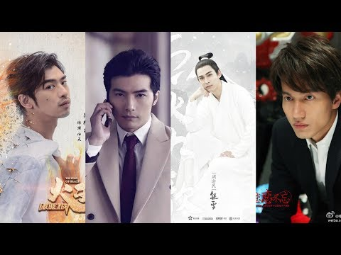 10 nam thần Đài Loan bất ngờ tái xuất màn ảnh xứ Trung trong năm 2017
