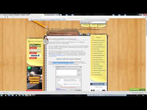 html - Как подогнать изображение внутри блока по высоте
