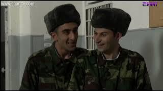 Բանակում/Banakum 1 -  Սերիա 144