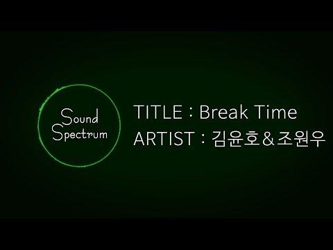 Yenjamin(김윤호) & H2ADIN(조원우) - Break Time(브레이크타임) - [Korean lyrics(가사)][고등래퍼2 팀대항전 Part 3]