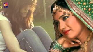 Tere Janeka Gum Nahi Mujako Tere Ane Ki Khushi Rakhati Hu | Shayari Reshma Purohit