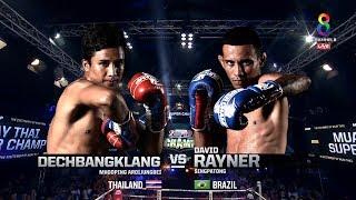 Muay Thai Super Champ | คู่ที่5  เดชบางขลัง VS เดวิด | 18/11/61