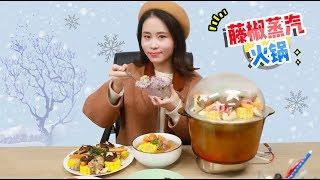 E80 How To Make A Tasty Lunch From Instant Noodles | Ms Yeah thumbnail