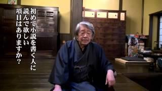 これは作家としての遺言である――。 創作歴60年の筒井康隆が満を持して執...