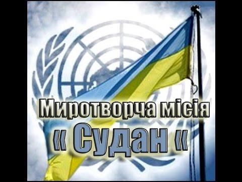 Повалення ДИКТАТУРИ!   Master of the World Geo-political Simulator 3 - проходження за Україну
